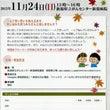 第6回「asagao…