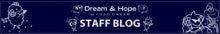 $FUSO DREAM STAFF BLOG