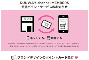 dazzlin official blog(ダズリン公式ブログ)