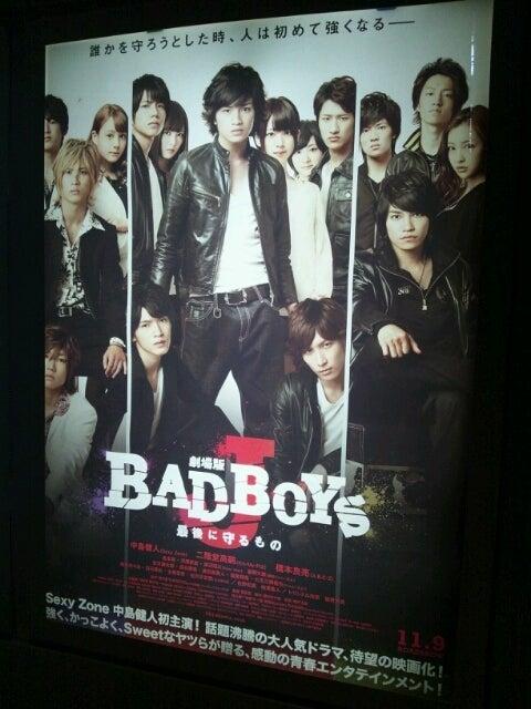 劇場版 BADBOYS J 最後に守るもの」 | MCNP-media cross network ...