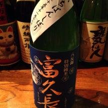日本酒ヌーヴォー!