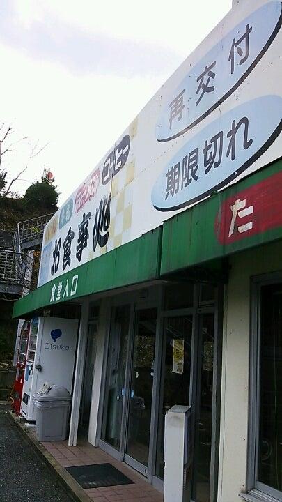 試験場 筑豊 福岡県警察、新型コロナ対策で運転免許証更新業務をあすから当面休止へ