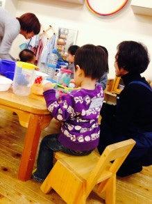 子育て中チャイルドマインダー☆あい☆の奮闘記♪-IMG_3823.jpg