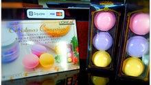 宮崎の美容院・美容室・ヘアサロン★MEEKのブログ-DSC_0422_20131116154343678-1.jpg