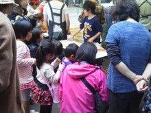 コミュニティ・ベーカリー                          風のすみかな日々-綿菓子1