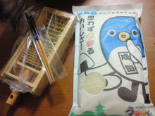 佐藤朱オフィシャルブログ「わたしいろ」Powered by Ameba-NEC_1116.jpg
