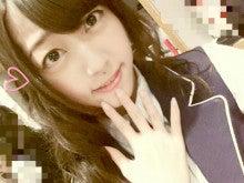 NMB48オフィシャルブログpowered by Ameba-20131116_223413.jpg