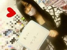 NMB48オフィシャルブログpowered by Ameba-20131116_223406.jpg