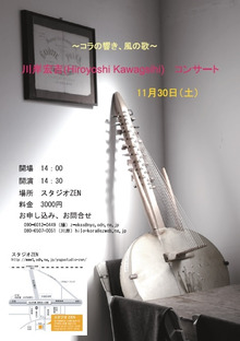amahoro MUSIC-11.30