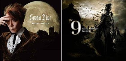 DER ZIBET New Album「NINE STORIES」   風の向くまま気の向くまま
