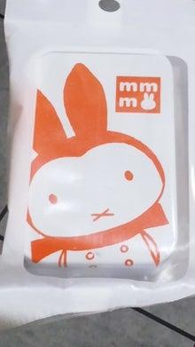 オシャレ雑貨神戸散策☆食べるの好き☆私の日常LOVE写真ブログ-131012_2238~01.jpg