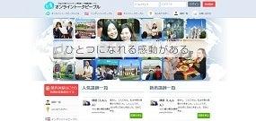 $中国語教室龍の橋のブログ