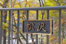 つがちゃんブログ・栂池高原日記