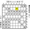 神吉流居飛車穴熊の巻 実戦編 第3局 ~禁断の端攻め~の画像