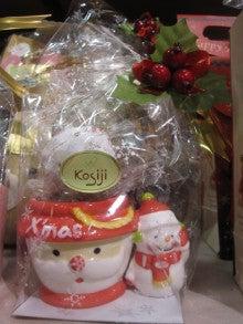 コシジ洋菓子店のケーキ教室ブログ