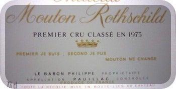 「ムートン Premier je suis」の画像検索結果