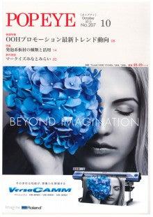 NOGUCHI工芸 ブログ