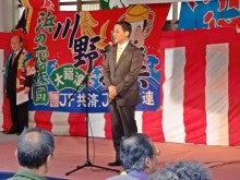 「旬魚たつみ」スタッフブログ-平井知事