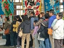 「旬魚たつみ」スタッフブログ-カニの行列