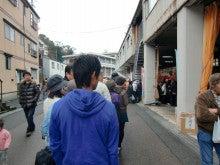 「旬魚たつみ」スタッフブログ-列