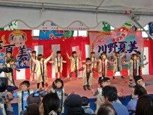 「旬魚たつみ」スタッフブログ-鳴子踊り