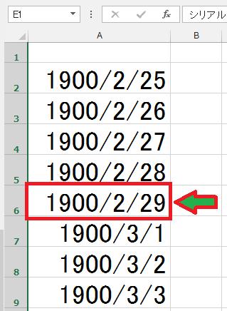 Excel(エクセル)に存在する1900年2月29日の謎に迫る~その1 ...