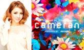 $寿るい オフィシャルブログ powered by Ameba