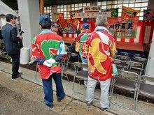 「旬魚たつみ」スタッフブログ-大漁旗