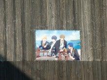 「旬魚たつみ」スタッフブログ-ポスター