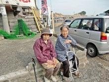 「旬魚たつみ」スタッフブログ-日向ぼっこ