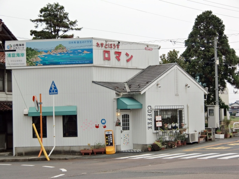 「旬魚たつみ」スタッフブログ-ロマン