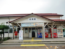 「旬魚たつみ」スタッフブログ-岩美駅