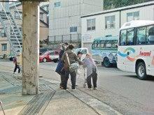 「旬魚たつみ」スタッフブログ-おばあちゃん