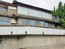 「旬魚たつみ」スタッフブログ-休憩所