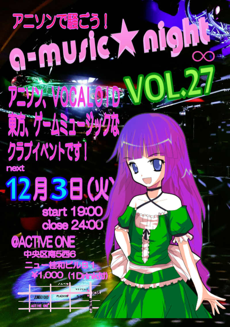 札幌 anime song club event アニクラ a-MUS!C★night