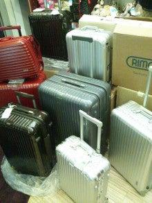$福岡の老舗/博多の質屋-そとお(質shopそとお/そとお質店)のブログ-リモワスーツケース高値で買い取ります!