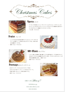 $オーダーメイドケーキ専門店Allons-y!! スイーツアーティストmasakoのBlog