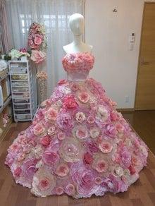 お客様から花ドレスのご依頼を頂き今も続いています