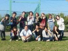 株式会社ヒロミBLOG-2013.11.19