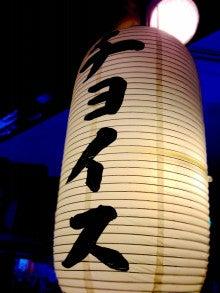 $有名人も多数ご来店‼大阪御堂筋線あびこ駅、徒歩3分。「たこやき酒場choice(チョイス)」
