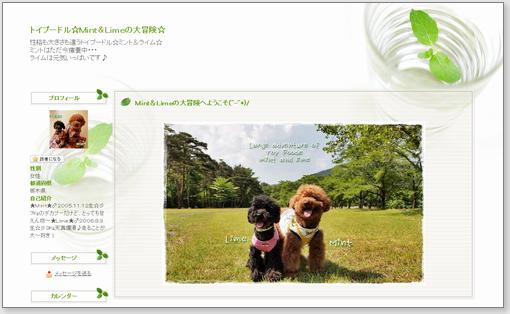 $埼玉【櫻くらふと】アメブロカスタマイズ&WebレッスンでブログのSOSをすっきり解消♪
