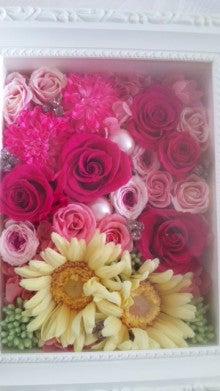 プリザーブドフラワー フローリストuna florista-131113_081931.jpg