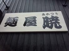 坂井市の 「御料理 半兵衛」 今夜のつまみ-IMG_20131120_112505.jpg
