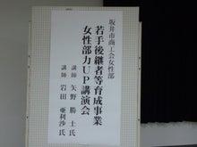 坂井市の 「御料理 半兵衛」 今夜のつまみ-IMG_20131119_174610.jpg