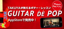 $TAKUYAオフィシャルブログ「転がれ ボクモ キミモ」Powered by Ameba