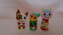 $Handmade glove  puppet          フェルトで指人形-桃太郎、イヌ、キジ