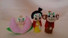$Handmade glove  puppet          フェルトで指人形-桃太郎、サル