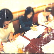 星とオーラを使って運気上々☆Shining Star☆-image.jpeg