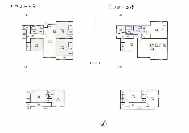 リアルト・ハーツ熊本支店澤田のブログ
