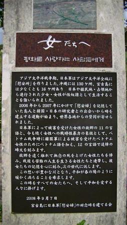 プドゥーの未来予想図-嫌韓 経済 K-POP 東方神起 JYJ BIGBANG 統一教会